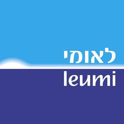 בנק לאומי לישראל